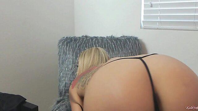 panty stuffing