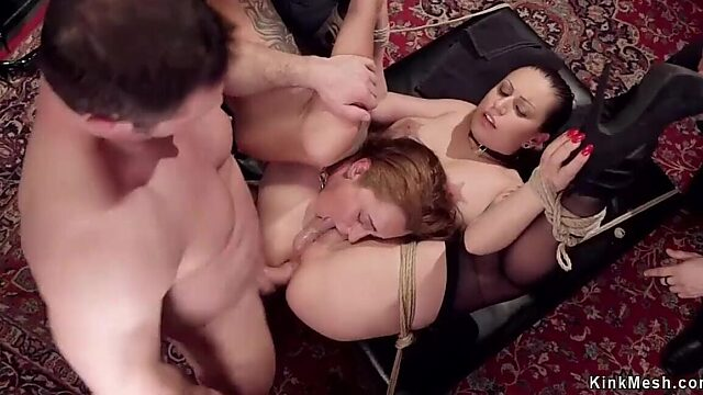 BDSM rimjob