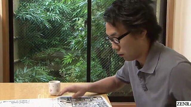 Japanese cheat