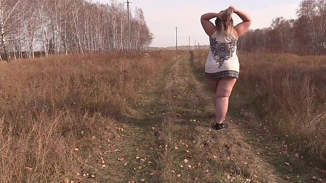 Skirt mature