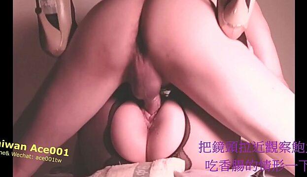 Chinese creampie