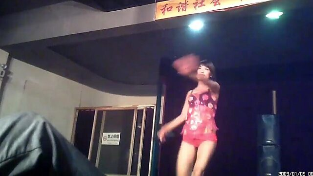 sexual dance