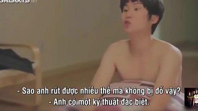 Chau au