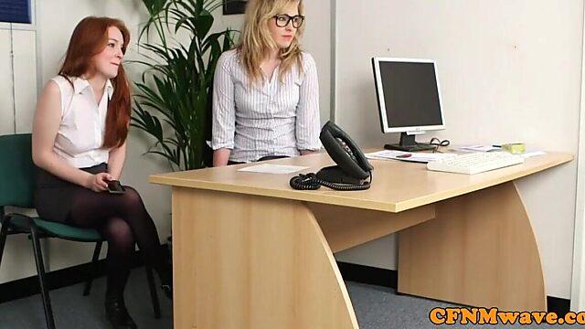 office wank